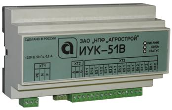 iuk-51v